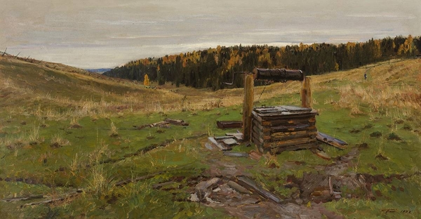 Chainikov, Grigory L.-